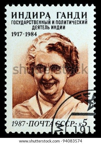 USSR - CIRCA 1987: A stamp printed in USSR shows Indira Gandhi, the first female prime minister of India, circa 1987