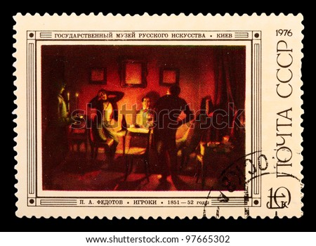 "USSR - CIRCA 1976: A stamp printed in USSR shows P.A.Fedotov, ""players"" during 1851-52, State Museum of Russian Art, Kiev, series, circa 1976"