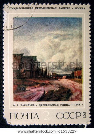 USSR - CIRCA 1975: A stamp printed in USSR, shows  painting artist  F. A. Vasilev  \