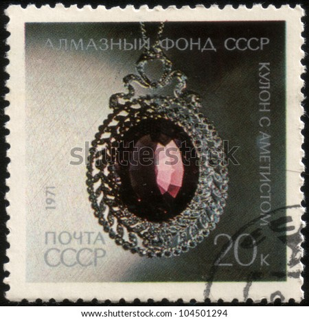 USSR - CIRCA 1971: A Stamp printed in USSR shows Pendant with amethyst from Diamond fund of USSR, circa 1971