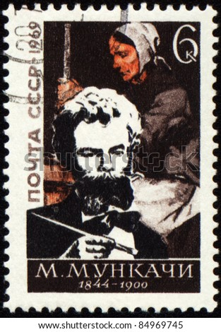 USSR - CIRCA 1969: A stamp printed in USSR shows portrait of Hungarian painter Munkacsy Mihaly (1844-1900), circa 1969