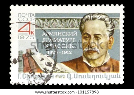 "USSR - CIRCA 1975: A stamp printed in USSR shows portrait of Sundukyan with the inscription ""Sundukyan, Armenian playwright, 1825 - 1912"", series ""150th Birth Anniversary of G. M. Sundukyan"", circa 1975"