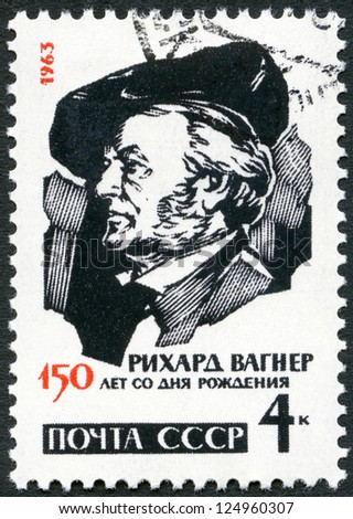 USSR - CIRCA 1963 : A stamp printed in USSR shows Richard Wagner (1813-1883), German composers, 150th birth anniversary, circa 1963