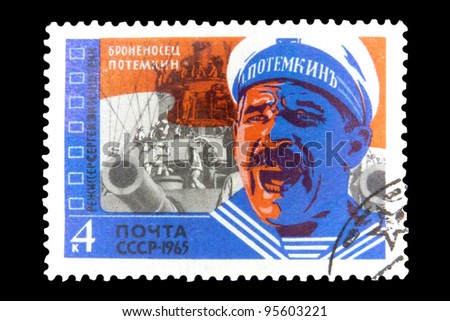 "USSR - CIRCA 1965: A stamp printed in USSR shows ? Scene from movie ""Battleship Potemkin"" with inscription ""Battleship Potemkin, Director S. Ezenshtein"" from the series ""Soviet Cinema Art"", circa 1965"