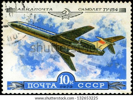 "USSR - CIRCA 1979: A Stamp printed in USSR shows the Aeroflot Emblem and aircraft with the inscription ""Airmail, Aircraft Tu-154"", from the series ""History of the Soviet aircraft industry"", circa 1979"