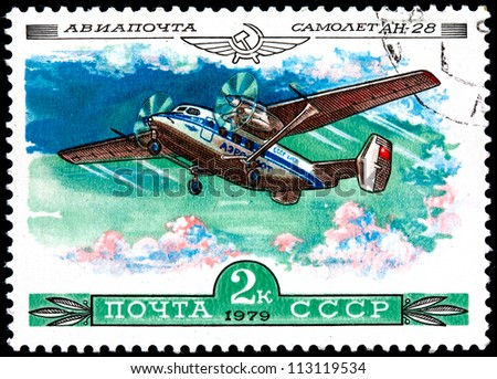USSR - CIRCA 1979: A Stamp Printed in USSR Shows the Airplane AN-28, circa 1979