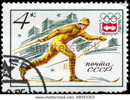 USSR - CIRCA 1976: A stamp printed in USSR shows the Cross-country Skiing, from the series \