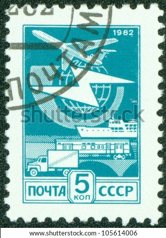 USSR - CIRCA 1982: A Stamp printed in USSR shows the Mail Transport, circa 1982