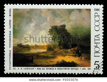"USSR - CIRCA 1986: A Stamp printed in USSR shows the painting ""Kind on Kremlin in inclement weather"", from the series ""Paintings by A.K. Savrasov"", circa 1986 - stock photo"