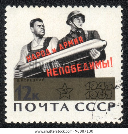 USSR - CIRCA 1965: A stamp printed in USSR  shows The people and the army is invincible!, from series Anniversary of victory, circa 1965