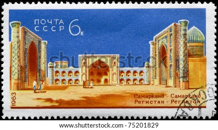 "USSR - CIRCA 1963: A Stamp printed in USSR shows the Registan Square from the series ""Architecture in Samarkand, Uzbekistan"", circa 1963"