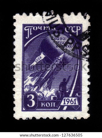 USSR - CIRCA 1961: A stamp printed in USSR shows the Space Rocket, series, circa 1961