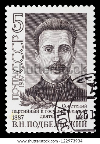USSR - CIRCA 1987: A stamp printed in USSR shows Vadim Podbelsky, Soviet revolutionary and Bolshevik statesman, circa 1987