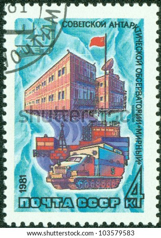 "USSR-CIRCA 1981: A stamp printed in USSR, 25 years of Soviet Antarctic Observatory ""Mirny Station"", circa 1981"