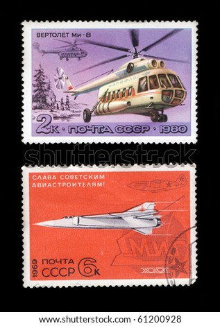 USSR - CIRCA 1980,1969: a stamps printed by USSR, shows soviet army theme , circa 1980,1969.