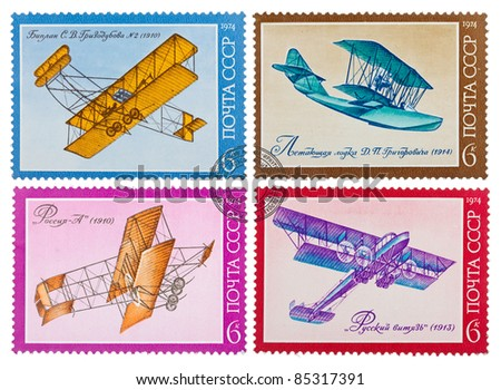 USSR - CIRCA 1974: Collection of 4 postage stamps printed in the USSR shown vintage russian airplanes, circa 1974