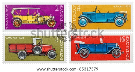 USSR - CIRCA 1973: Collection of 4 stamps printed in USSR, shows russian retro cars, series, circa 1973