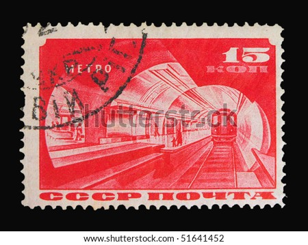 USSR - CIRCA 194i8: A stamp printed in the USSR showing Moscow underground, circa 1948