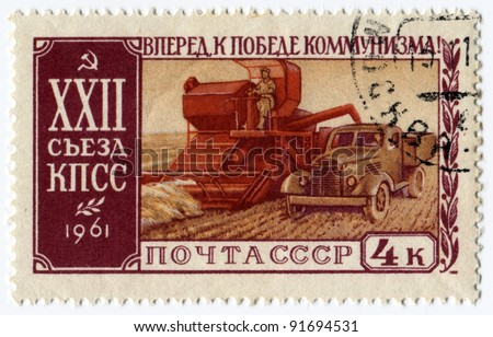 USSR - CIRCA 1961: Postage stamp of the Soviet Union showing agriculture field with combine operator harvesting crop,  22nd Congress of the Communist Party of the Soviet Union, circa 1961