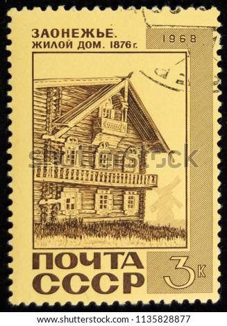 ussr   circa 1968. postage...