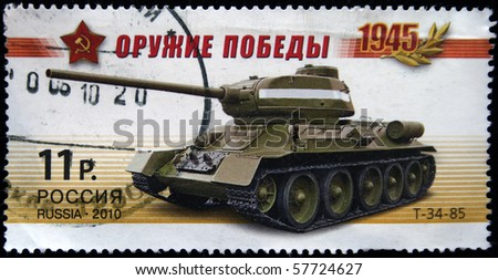 USSR - CIRCA 2010: postage stamp show Russian panzer T-34-85, circa 2010 - stock photo