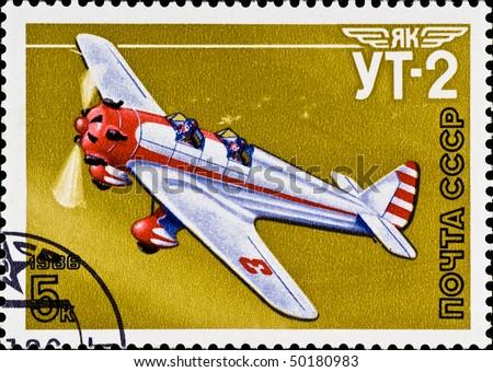 "USSR - CIRCA 1986: postage stamp shows vintage rare plane ""ut-2"", circa 1986"