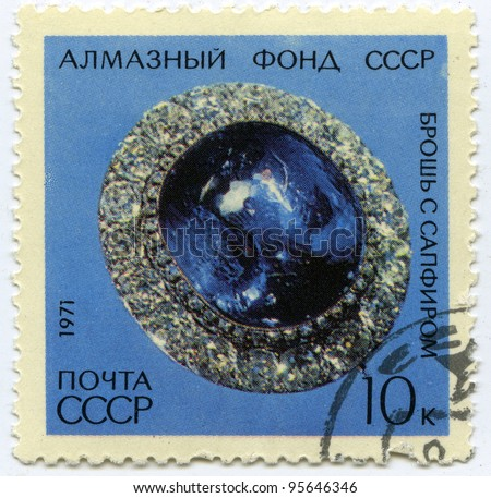 USSR - CIRCA 1971: Postage stamps printed in USSR shows brooch with sapphire exhibited in Soviet Diamond Fund, circa 1971