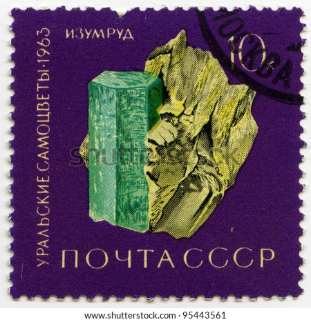 "USSR - CIRCA 1963: Postage stamps printed in USSR shows ""Emerald"" - Ural gem, circa 1963"