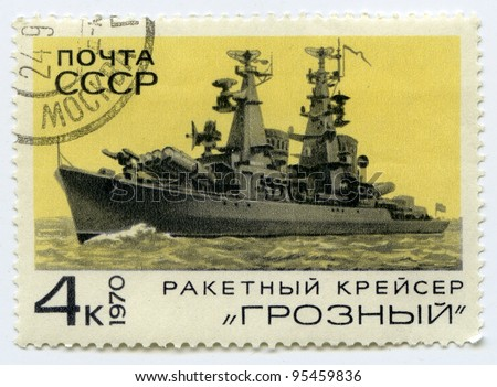 "USSR - CIRCA 1970: Postage stamps printed in USSR shows Russian cruiser ""Grozny"" , circa 1970"
