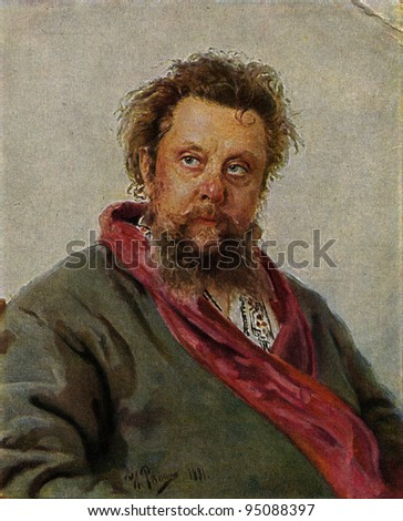 USSR - CIRCA 1947: Postcard printed in the USSR shows paint by Ilya Repin - Portrait of Michael Mussorgsky, 1881, State Tretyakov Gallery, circa 1947