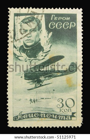 USSR - CIRCA 1950s: A stamp printed in the USSR showing soviet pilot Vasily Sergeyevich Molokov, circa 1950s