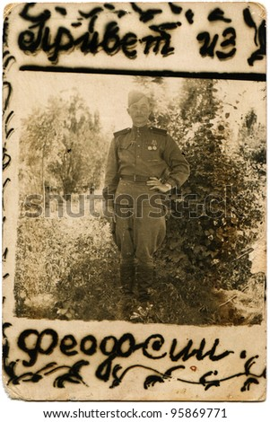 USSR - CIRCA 1940s: Portrait of a Soviet Army soldier who was awarded two medals, Feodosia, Crimea, circa 1940s. Russian text: Hello from Feodosia - stock photo