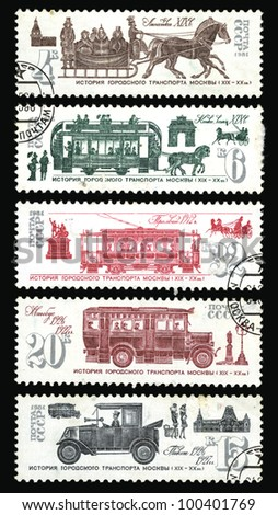 "USSR - CIRCA 1981: Series ""History of public transport Moscow"". Postage stamps of the USSR, circa 1981."
