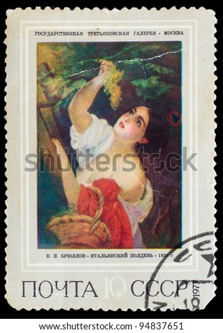 """USSR - CIRCA 1973: stamp printed by USSR, shows KP Bryullov """"Italian Midday"""" 1834, State Tretyakov Gallery, Moscow, circa 1973"""