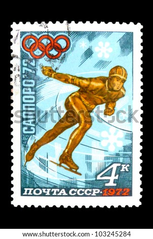 """USSR - CIRCA 1972: stamp printed in USSR (Russia) shows Olympic Rings and Speed skating with the inscription """"Sapporo, 1972"""" from the series """"Winter Olympic Games, Sapporo, 1972"""", circa 1972"""