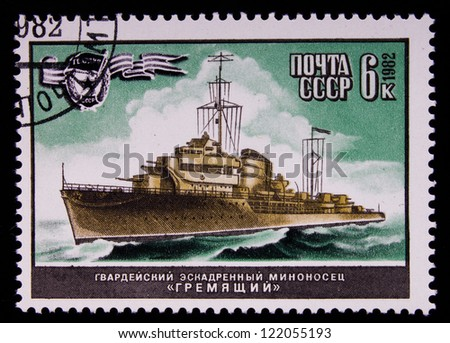 USSR - CIRCA 1982: Stamp printed in USSR shows a guard destroyer,circa 1982 - stock photo