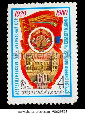 USSR - CIRCA 1980: stamp printed in USSR, shows Azerbaijan, Azerbaijan Communist Party 60 years , circa 1980. - stock photo