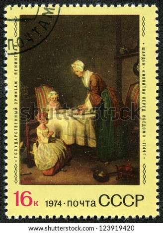 "USSR - CIRCA 1974: Stamp printed in USSR, shows Chardin ""prayer before dinner,"" 1744, State Hermitage Museum, St. Petersburg, circa 1974"