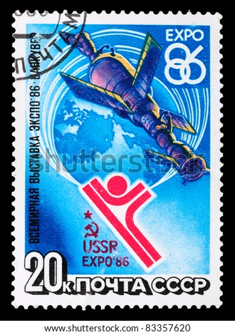 USSR - CIRCA 1986: stamp printed in USSR, shows Communications satellite, series EXPO '86, Vancouver, Canada, circa 1986 - stock photo