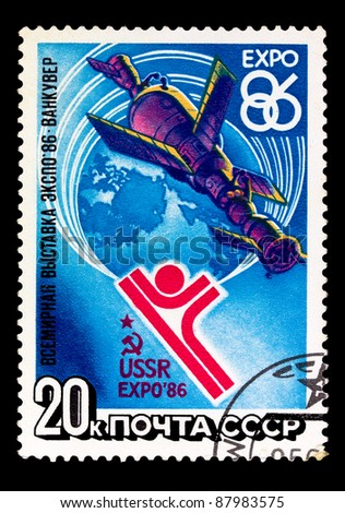 USSR - CIRCA 1986: stamp printed in USSR, shows Communications satellite, series EXPO ?86, Vancouver, Canada, circa 1986