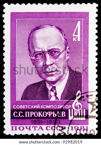USSR - CIRCA 1981: stamp printed in USSR, shows famous russian, soviet composer, pianist, conductor Sergey Prokofiev, circa 1981. - stock photo