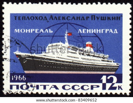 """USSR - CIRCA 1966: stamp printed in USSR, shows passenger ship """"Alexander Pushkin"""" on the line between Leningrad and Montreal, circa 1966"""