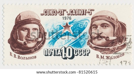 USSR - CIRCA 1976: stamp printed in USSR, shows portraits of cosmonauts B. V. Volynov, V. M. Zholobov and Star circling globe, circa 1976