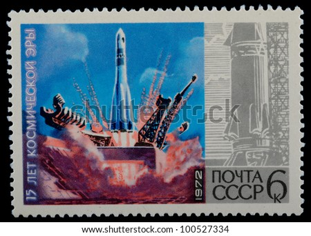 USSR - CIRCA 1972: stamp printed in USSR, take-off spacecraft, start spacecraft, around 1972