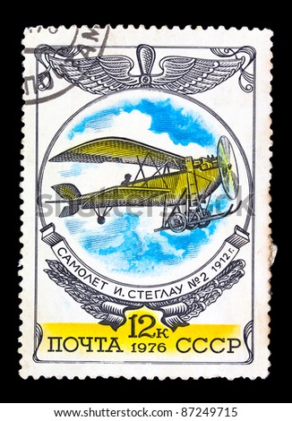 USSR - CIRCA 1976: The postal stamp printed in USSR is shown by the I.Steglau's airplane 2, CIRCA 1976.