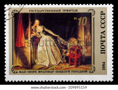 "USSR - CIRCA 1984: The postal stamp printed in USSR is shown by the Jean-Onore Fragonard ""The Kiss furtively"", CIRCA 1984."