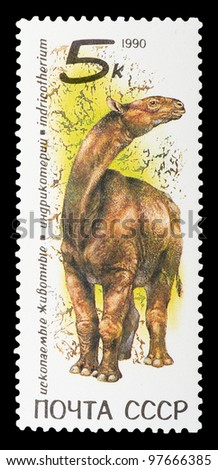 USSR - CIRCA 1990: The postal stamp printed in USSR shows a dinosaur, series, circa 1990