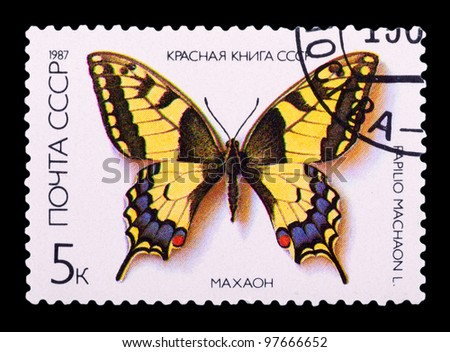 USSR - CIRCA 1987: The postal stamp printed in USSR shows butterfly, series, circa 1987