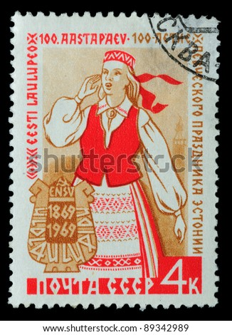 USSR - CIRCA 1969: The stamp printed in ussr shows a holiday in Estonia, circa 1969
