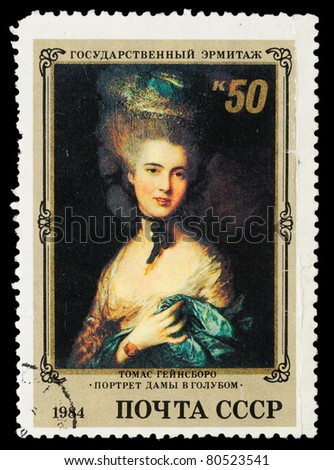 "USSR - CIRCA 1984: The stamp printed in USSR shows a picture Thomas Geynsboro ""Portrait of lady in a blue"", circa 1984"